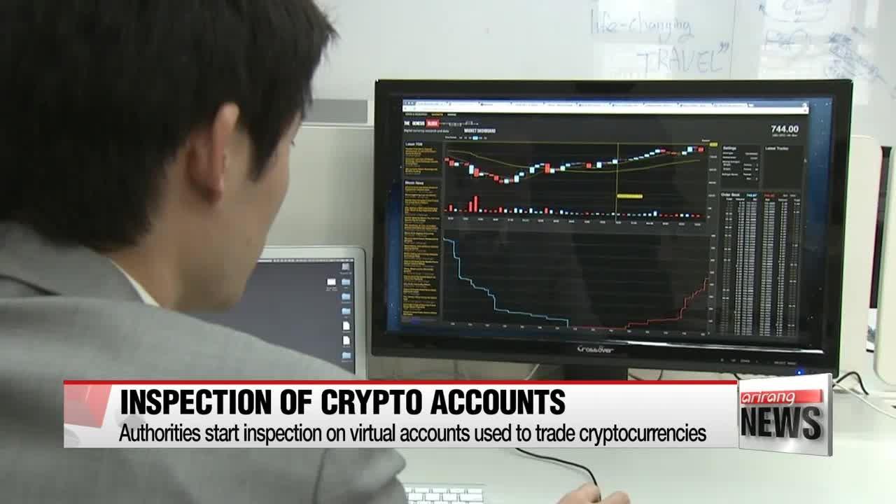 biggest cryptocurrency exchanges