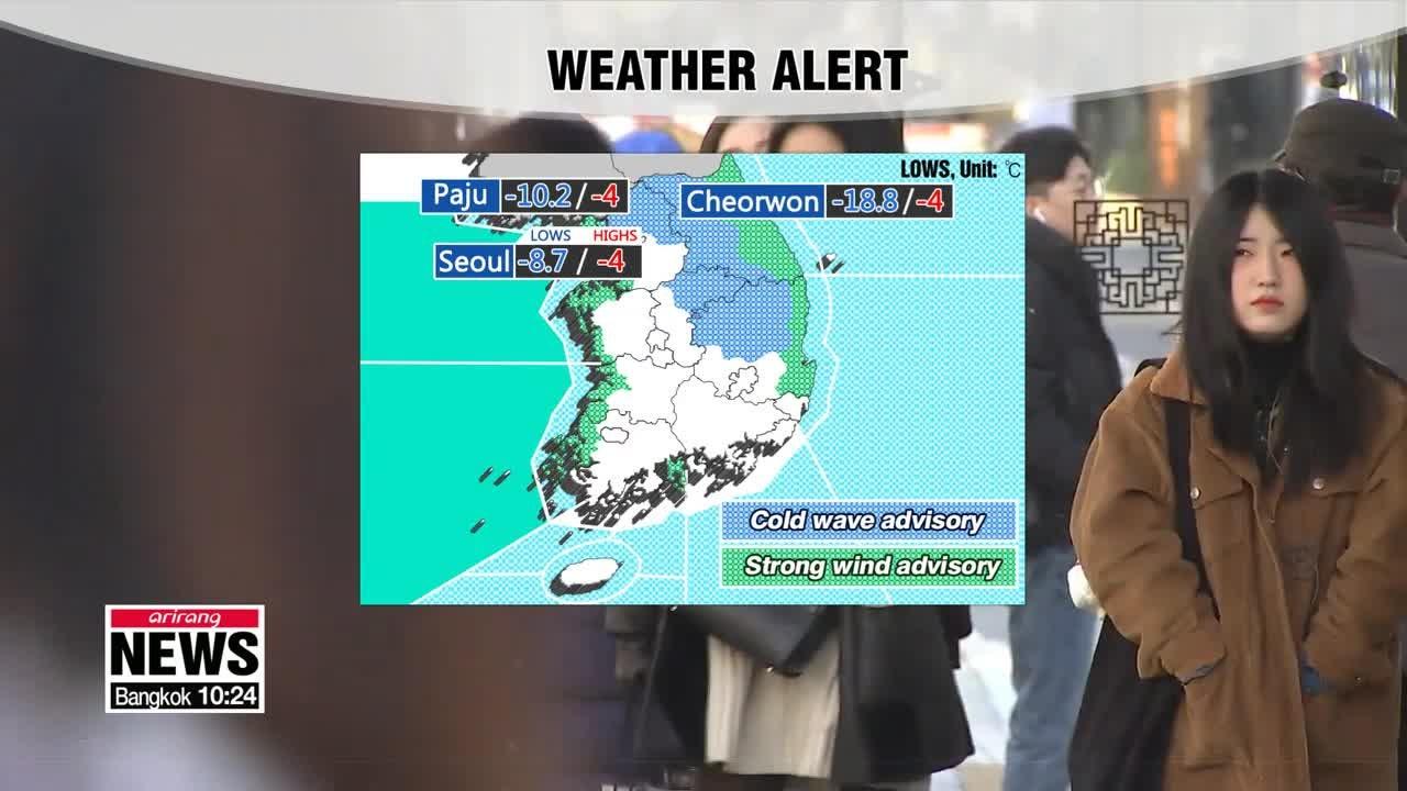 날씨: 하루종일 영하권 추위, 주말에는 더추워 (2018년 12월 7일) - 동영상