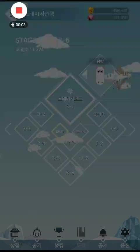 Domi Domi: board -  보너스 대쉬 video cover image 1