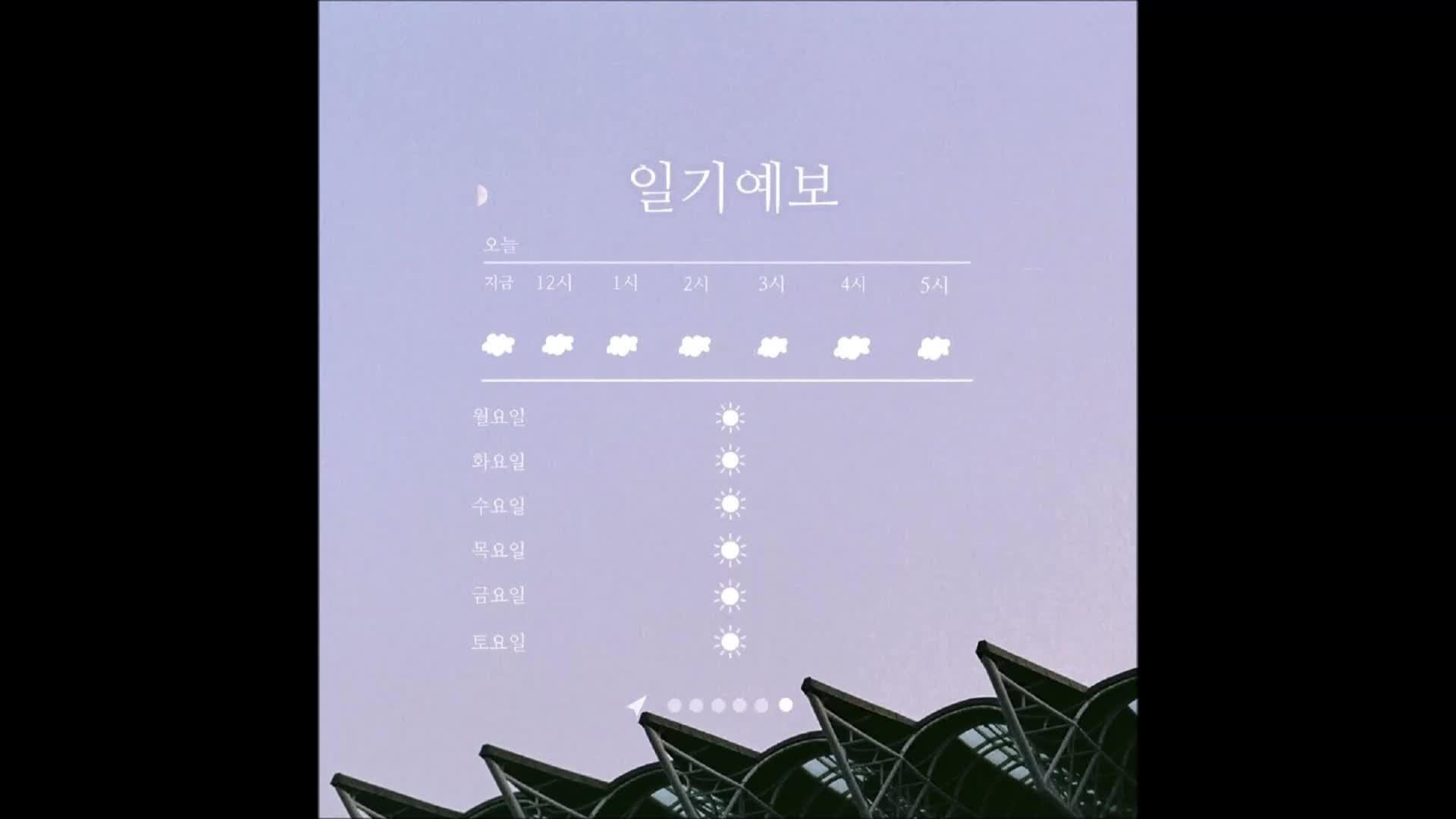 박지현 - '일기예보' - 일기예보