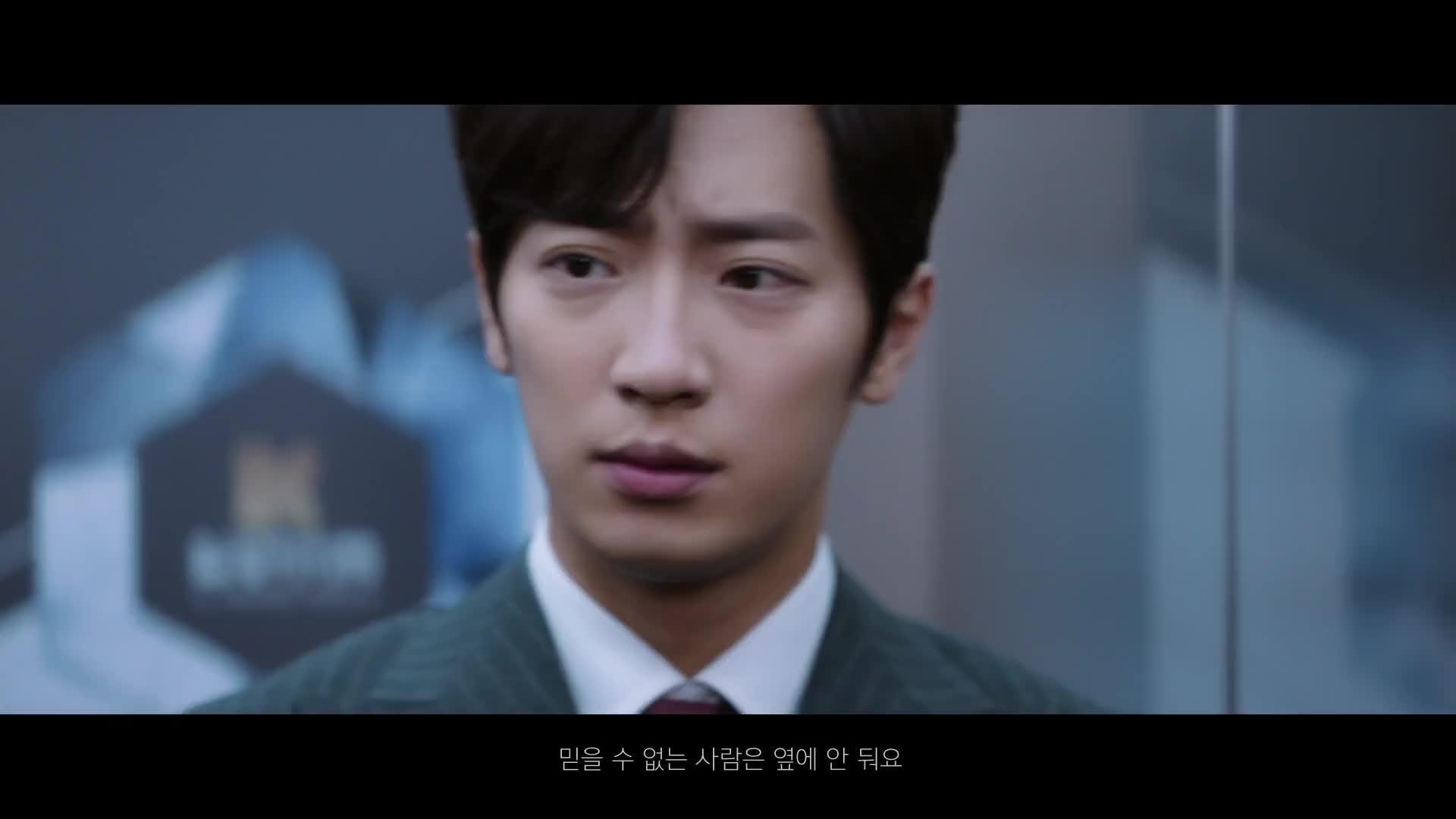 [티저0] '굿캐스팅' 최강희! 화끈한 액션으로 컴백
