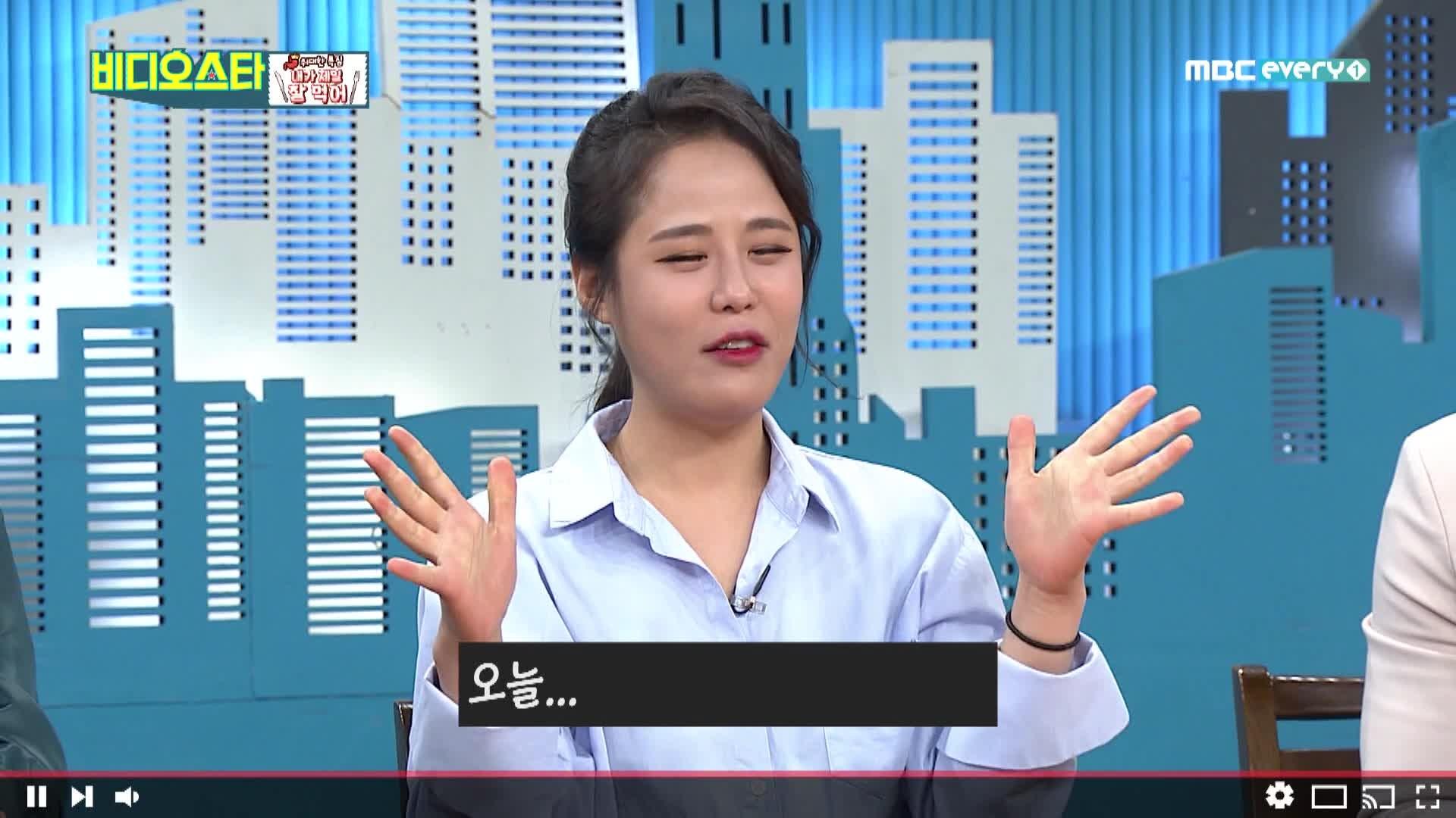 너튜브 먹신☆ 상해기 X 수향 X 푸메
