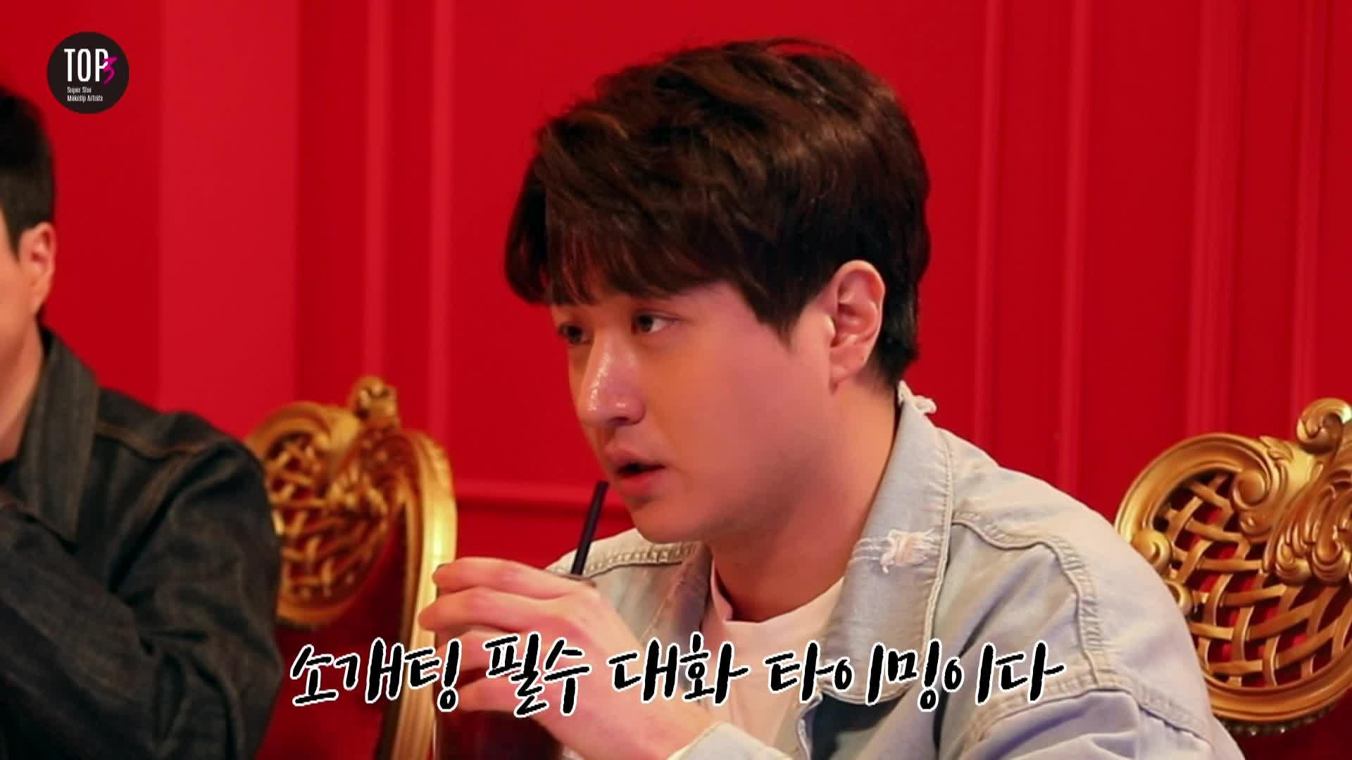[소개팅 HOT LOOK! 최종회] SUPER STAR MAKEUP ARTIST들의 쌍둥이 소개팅 메이크업, 그 결과는? - 동영상