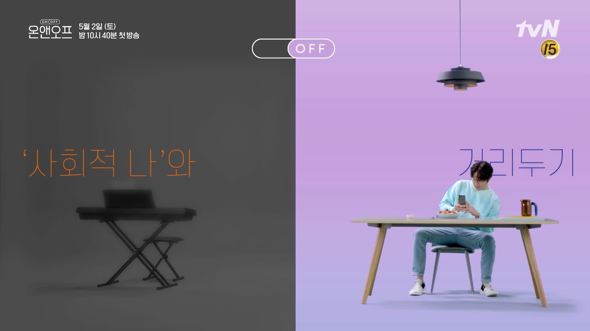 진짜 성시경, '사회적 나'와 거리두기 (ft.인스타가 제일좋아)