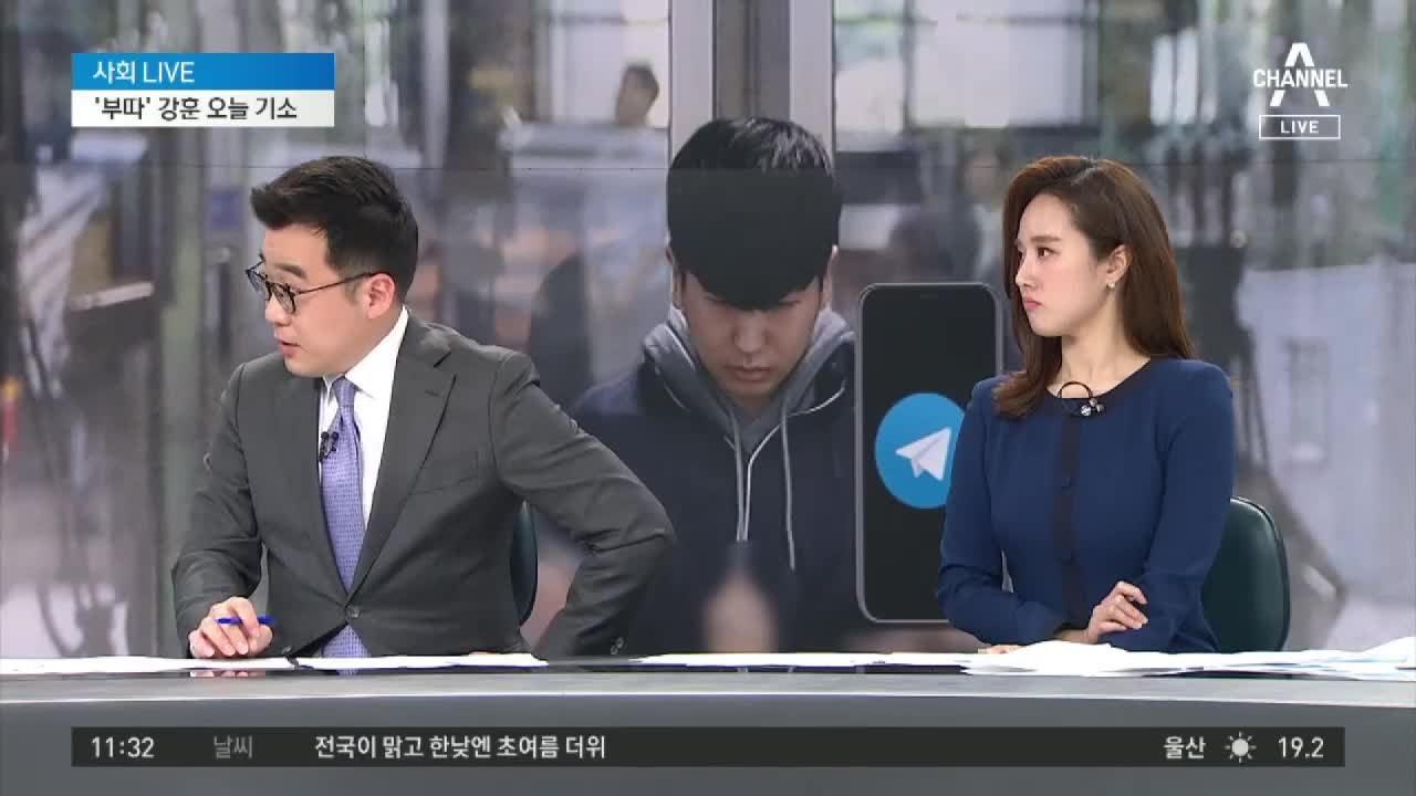 """""""미국으로 송환 가혹""""…손정우 부친, 탄원서 제출"""