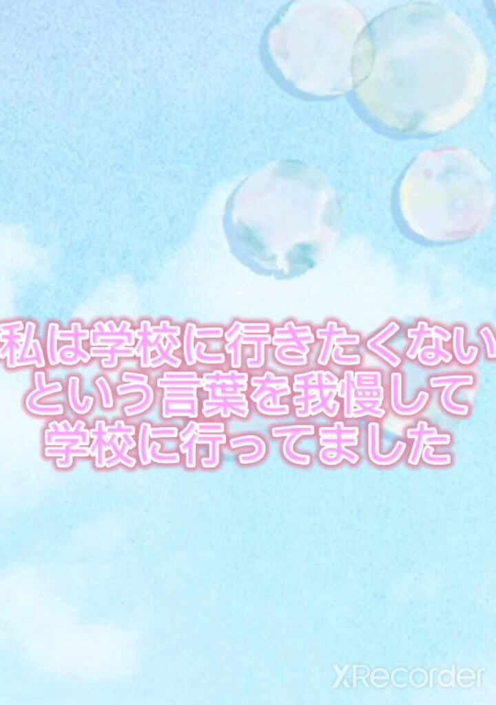こおり鬼 Online!: 自由掲示板 - なぜ?人は死にたがる...そんなの私もわかってるよ(辛い人絶対見てよ video cover image 1